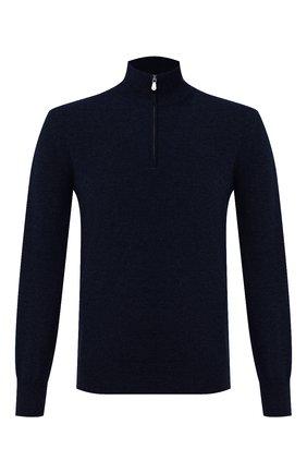 Мужской кашемировый джемпер BRUNELLO CUCINELLI темно-синего цвета, арт. M2200124   Фото 1