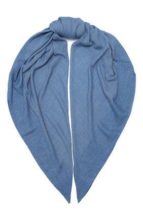 Женская шаль из шерсти и шелка GIORGIO ARMANI голубого цвета, арт. 795311/0A141 | Фото 1