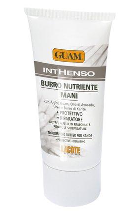 Женского питательный крем для рук с маслом карите inthenso GUAM бесцветного цвета, арт. 8025021234731 | Фото 1