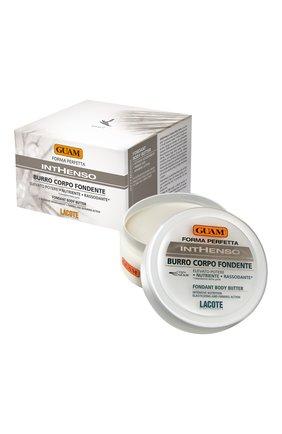 Женского интенсивно питательный крем для тела с маслом карите inthenso GUAM бесцветного цвета, арт. 8025021120539 | Фото 2