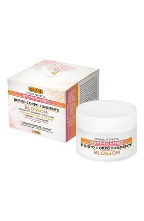Женского крем для тела с маслом карите питательный с цветочным ароматом GUAM бесцветного цвета, арт. 8025021234762 | Фото 2