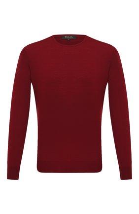Мужской шерстяной джемпер LORO PIANA бордового цвета, арт. FAI1916 | Фото 1