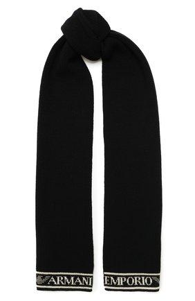 Детский шерстяной шарф EMPORIO ARMANI темно-синего цвета, арт. 404617/0A466 | Фото 1