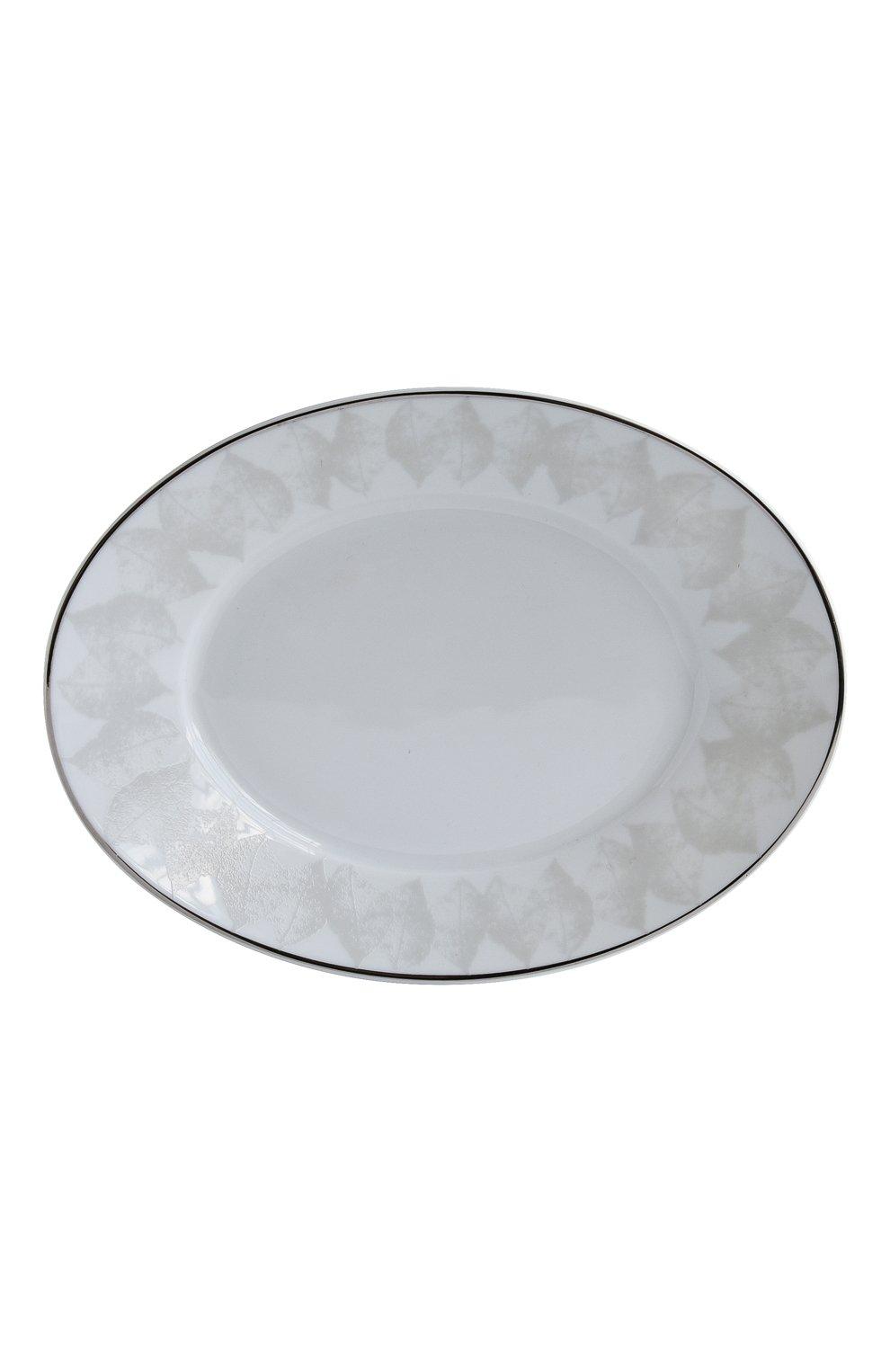 Мужского блюдо для солений silva  BERNARDAUD серебряного цвета, арт. 1853/125   Фото 1