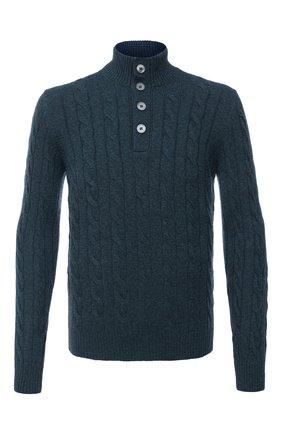 Мужской кашемировый свитер ANDREA CAMPAGNA бирюзового цвета, арт. 23151/15572 | Фото 1