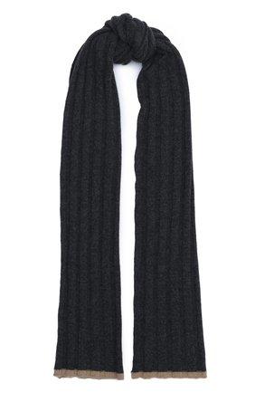 Мужской кашемировый шарф BRUNELLO CUCINELLI темно-серого цвета, арт. M2240819 | Фото 1