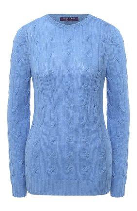 Женская кашемировый пуловер RALPH LAUREN голубого цвета, арт. 290615209 | Фото 1