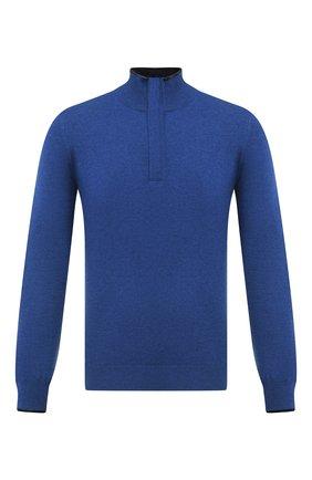Мужской джемпер из шерсти и кашемира GRAN SASSO синего цвета, арт. 55107/19674 | Фото 1