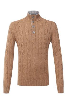 Мужской кашемировый свитер ANDREA CAMPAGNA бежевого цвета, арт. 23151/15572 | Фото 1