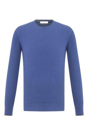 Мужской кашемировый джемпер GRAN SASSO голубого цвета, арт. 55188/15583 | Фото 1