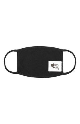 Мужская хлопковая маска для лица OFF-WHITE черного цвета, арт. 0MRG001E20FAB0021001 | Фото 2