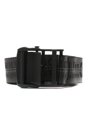 Мужской текстильный ремень industrial OFF-WHITE черного цвета, арт. 0MRB012E20FAB0011010 | Фото 1