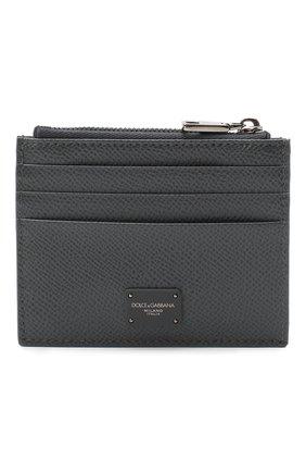 Мужской кожаный футляр для кредитных карт DOLCE & GABBANA темно-серого цвета, арт. BP2266/AZ602 | Фото 1