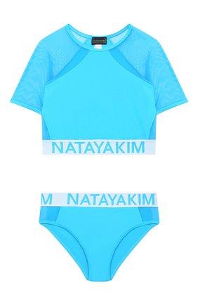 Детского раздельный купальник NATAYAKIM бирюзового цвета, арт. NY-084/19K   Фото 1