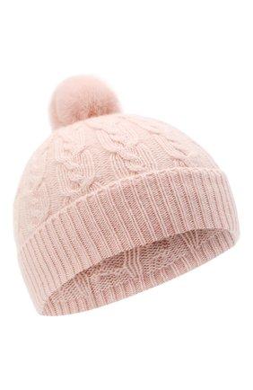 Детского кашемировая шапка с меховым помпоном LORO PIANA светло-розового цвета, арт. FAI7187 | Фото 1