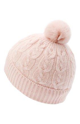Детского кашемировая шапка с меховым помпоном LORO PIANA светло-розового цвета, арт. FAI7187 | Фото 2