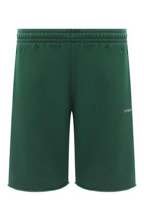 Мужские хлопковые шорты OFF-WHITE зеленого цвета, арт. 0MCI006E20FLE0055710 | Фото 1