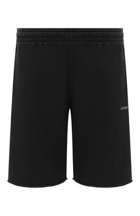 Мужские хлопковые шорты OFF-WHITE черного цвета, арт. 0MCI006E20FLE0051010 | Фото 1