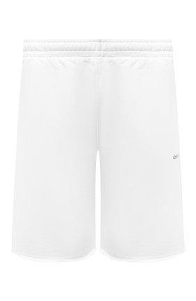Мужские хлопковые шорты OFF-WHITE белого цвета, арт. 0MCI006E20FLE0050110 | Фото 1