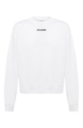 Мужской хлопковый свитшот OFF-WHITE белого цвета, арт. 0MBA035E20FLE0020145   Фото 1