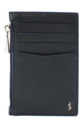Мужской кожаный футляр для кредитных карт SERAPIAN темно-синего цвета, арт. SEV0LMSL7020M08K | Фото 1