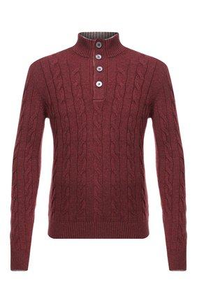 Мужской свитер из шерсти и кашемира GRAN SASSO бордового цвета, арт. 23151/19672 | Фото 1