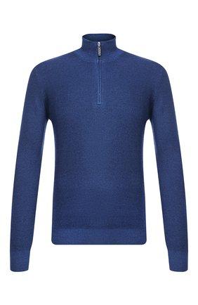 Мужской шерстяной джемпер GRAN SASSO синего цвета, арт. 57164/22748 | Фото 1