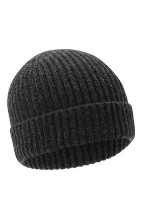 Мужская кашемировая шапка FEDELI темно-серого цвета, арт. 3UI07302 | Фото 1