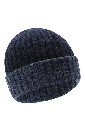 Мужская кашемировая шапка FEDELI синего цвета, арт. 3UI07305 | Фото 1