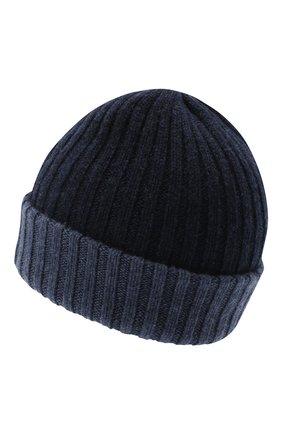 Мужская кашемировая шапка FEDELI синего цвета, арт. 3UI07305 | Фото 2