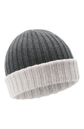 Мужская кашемировая шапка FEDELI серого цвета, арт. 3UI07305 | Фото 1
