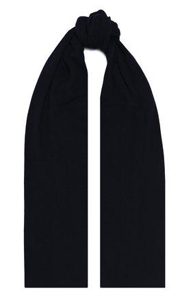Мужской кашемировый шарф FEDELI темно-синего цвета, арт. 3UI07400 | Фото 1