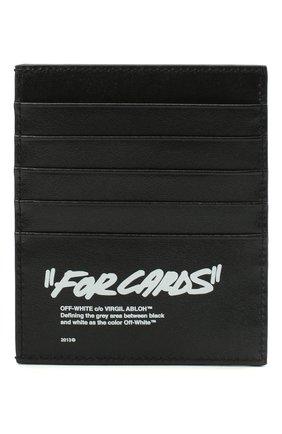 Мужской кожаный футляр для кредитных карт OFF-WHITE черно-белого цвета, арт. 0MND005E20LEA0011001 | Фото 1