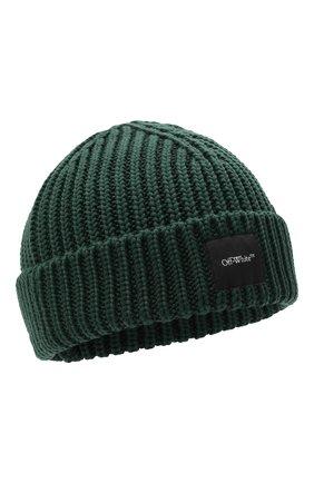Мужская шерстяная шапка OFF-WHITE зеленого цвета, арт. 0MLC001E20KNI0015700 | Фото 1