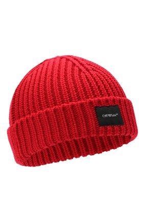 Мужская шерстяная шапка OFF-WHITE красного цвета, арт. 0MLC001E20KNI0012500 | Фото 1