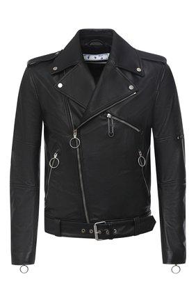Мужская кожаная куртка OFF-WHITE черного цвета, арт. 0MJG011E20LEA0011001   Фото 1