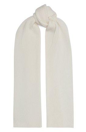 Мужской кашемировый шарф JOHNSTONS OF ELGIN кремвого цвета, арт. HAA01684 | Фото 1
