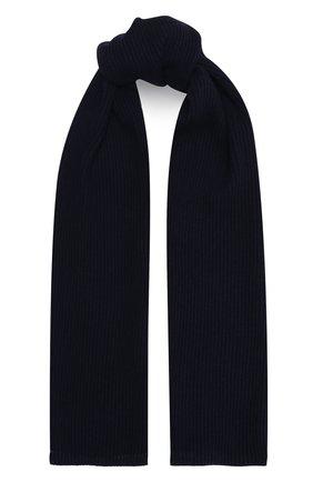 Мужской кашемировый шарф JOHNSTONS OF ELGIN темно-синего цвета, арт. HAA01684 | Фото 1 (Материал: Шерсть, Кашемир; Кросс-КТ: кашемир)