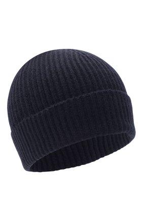 Мужская кашемировая шапка JOHNSTONS OF ELGIN темно-синего цвета, арт. HAE01941 | Фото 1 (Материал: Шерсть, Кашемир; Кросс-КТ: Трикотаж)