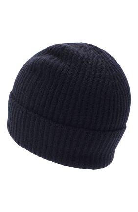 Мужская кашемировая шапка JOHNSTONS OF ELGIN темно-синего цвета, арт. HAE01941 | Фото 2 (Материал: Шерсть, Кашемир; Кросс-КТ: Трикотаж)