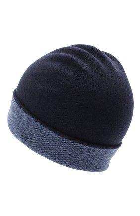 Мужская кашемировая шапка JOHNSTONS OF ELGIN синего цвета, арт. HAE01954   Фото 2