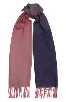 Мужской кашемировый шарф JOHNSTONS OF ELGIN фиолетового цвета, арт. WA000057 | Фото 1
