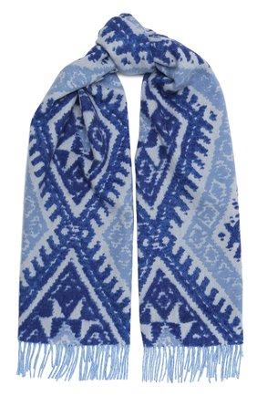 Мужской шарф из кашемира и шерсти JOHNSTONS OF ELGIN синего цвета, арт. WB001518 | Фото 1