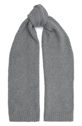 Мужской кашемировый шарф JOHNSTONS OF ELGIN серого цвета, арт. HAC02836 | Фото 1