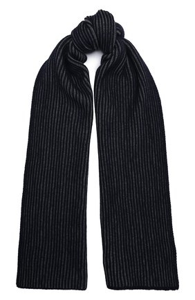 Мужской кашемировый шарф JOHNSTONS OF ELGIN темно-синего цвета, арт. HAC02860 | Фото 1
