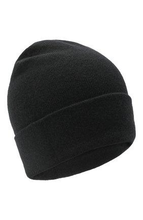 Мужская кашемировая шапка JOHNSTONS OF ELGIN черного цвета, арт. HAE02655 | Фото 1