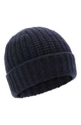 Мужская кашемировая шапка JOHNSTONS OF ELGIN темно-синего цвета, арт. HAT02850 | Фото 1 (Материал: Кашемир, Шерсть; Кросс-КТ: Трикотаж)