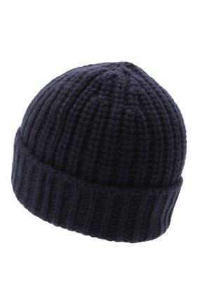 Мужская кашемировая шапка JOHNSTONS OF ELGIN темно-синего цвета, арт. HAT02850 | Фото 2 (Материал: Кашемир, Шерсть; Кросс-КТ: Трикотаж)