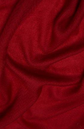 Мужские кашемировый шарф scairpa LORO PIANA бордового цвета, арт. FAL3045 | Фото 2