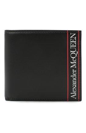 Мужской кожаное портмоне ALEXANDER MCQUEEN черного цвета, арт. 602139/1SJ7B | Фото 1